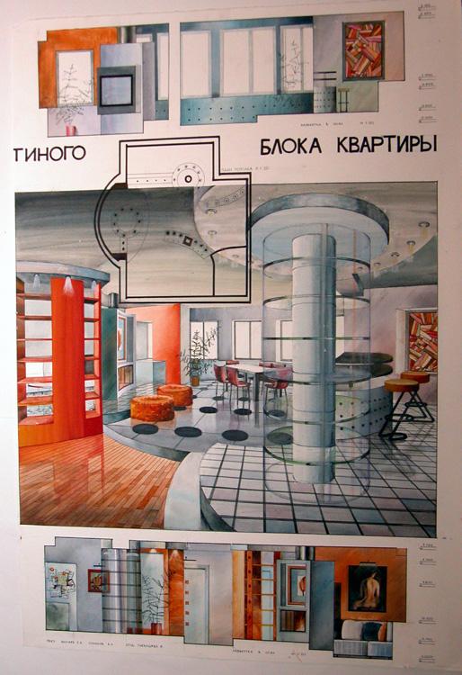 Институт по дизайну мебели